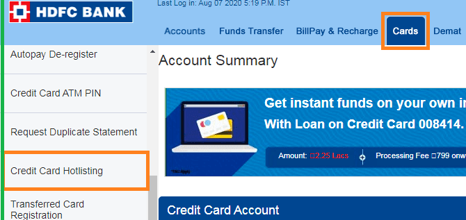 HDFC कार्ड कैसे block करे | How To Block Hdfc Credit Card Online