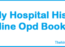Holy Hospital Hisar Online Opd Booking